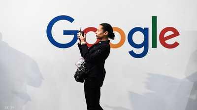 """""""غوغل"""" تطلق موقعا لمحاربة """"الاحتيال الإلكتروني"""""""