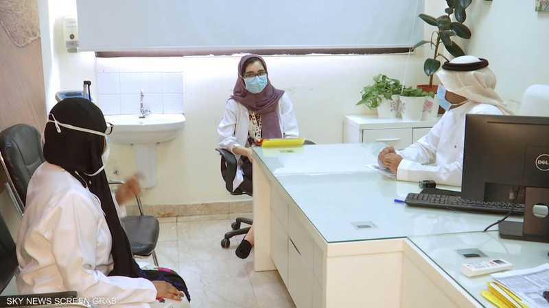 السعودية.. خدمات عن بعد لعيادات الصحة النفسية