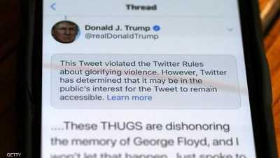"""ترامب يدافع عن """"التغريدة المشبوهة"""".. """"أتحدث عن حقيقة"""""""