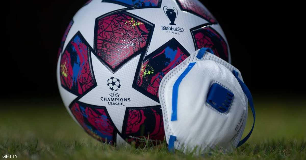 كرة قدم أوروبية - cover