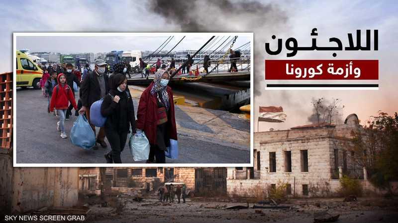 كورونا يزيد المعاناة الاقتصادية للاجئين السوريين