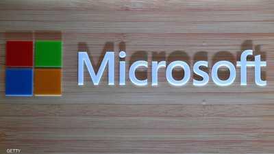 """مايكروسوفت تسرح الصحفيين وتستعين بخدمات """"الروبوت"""""""
