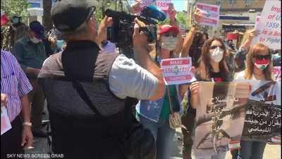 """تظاهرة في بيروت تطالب بنزع سلاح ميليشيات """"حزب الله"""""""