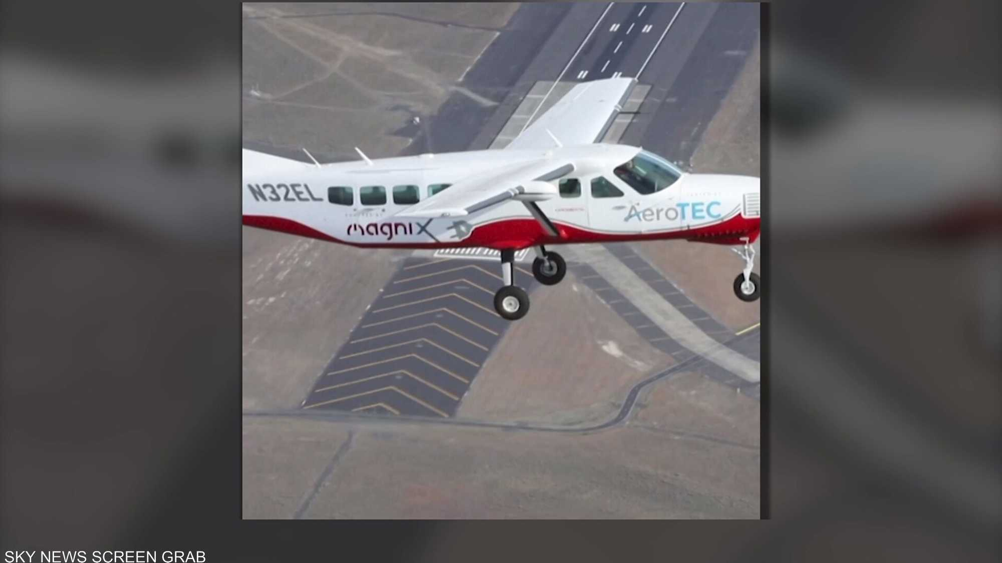 نجاح اختبار أكبر طائرة تجارية كهربائية بالعالم