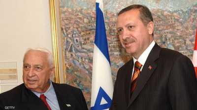 أردوغان وإرييل شارون في لقاء سابق