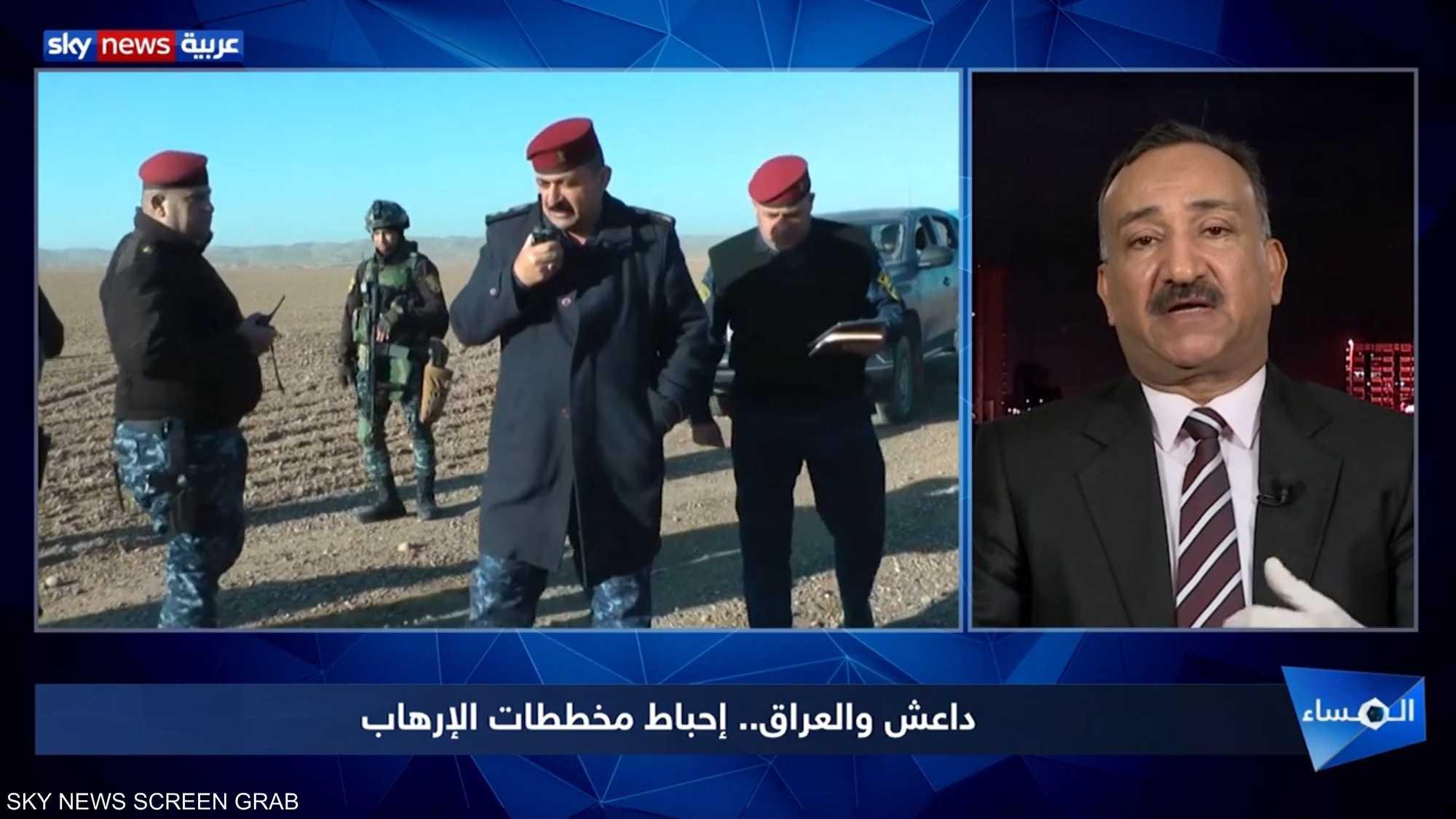 داعش والعراق.. إحباط مخططات الإرهاب