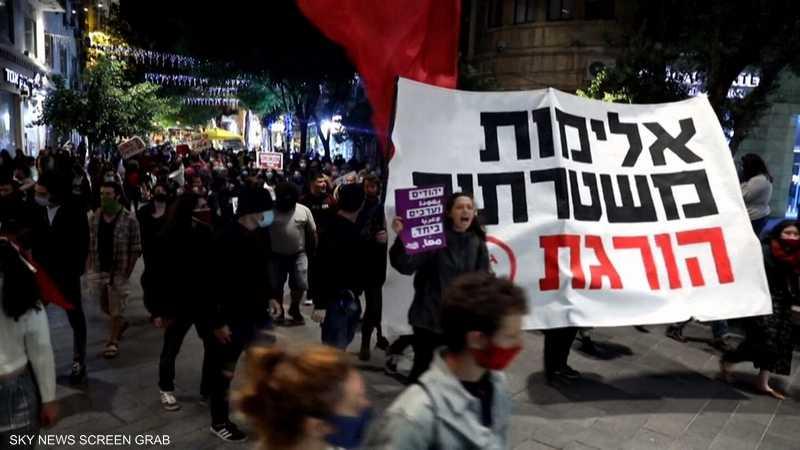 تظاهرات في القدس احتجاجا على قتل شاب فلسطيني