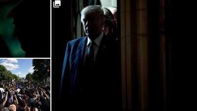 ترامب مر بموقف عصيب خلال التظاهرات
