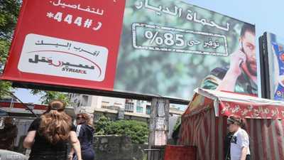 """الحكومة السورية توجه """"ضربة جديدة"""" إلى رامي مخلوف"""