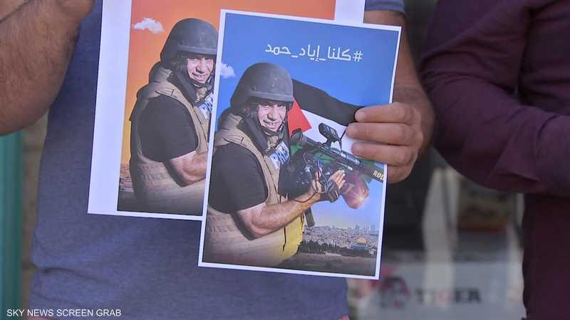 وقفات احتجاجية بعدة مدن فلسطينية تضامنا مع المصور إياد حمد