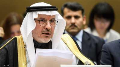 مؤتمر المانحين..السعودية تتبرع بنصف مليار دولار لليمن