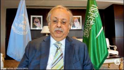 المعلمي: السعودية قدمت 17 مليار دولار لدعم اليمن