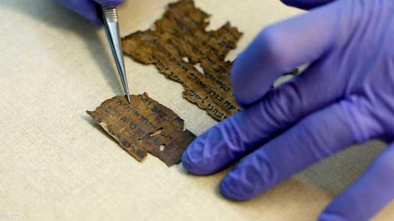 قطعة من مخطوطات البحر الميت