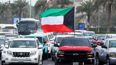 الكويت في مواجهة خلل التركيبة السكانية