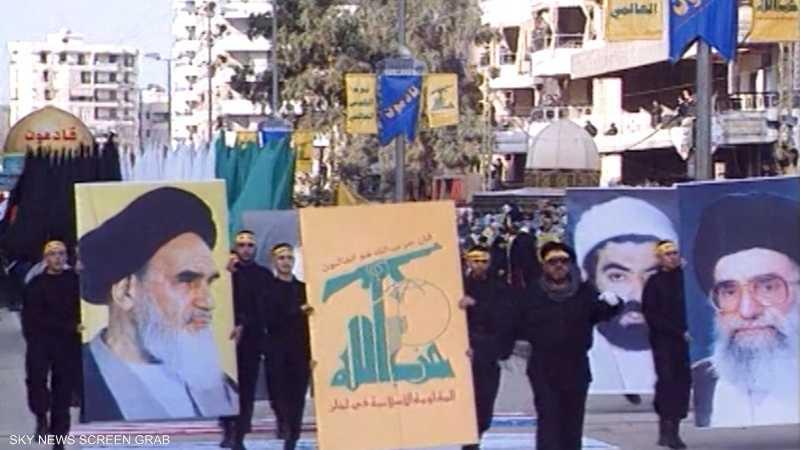 حزب الله.. وتجارة المخدرات