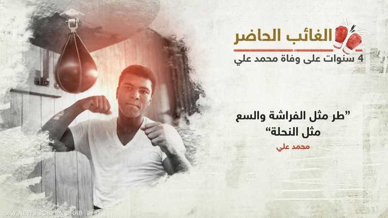 في ذكرى رحيله.. محمد علي الحاضر الغائب في احتجاجات أميركا