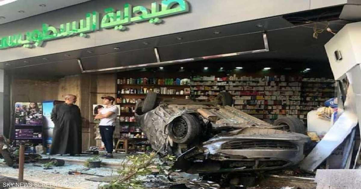 بالفيديو.. صيدلية شهيرة في مصر مصابة بـ لعنة غريبة    أخبار سكاي نيوز عربية