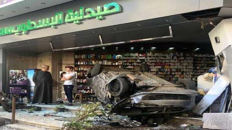 الصيدلية تعرضت لحوادث مشابهة