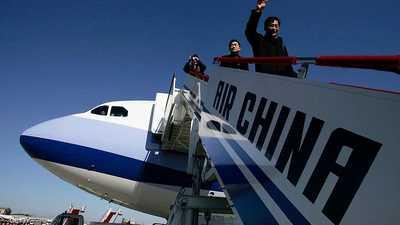 واشنطن تخفف حظر شركات الطيران الصينية