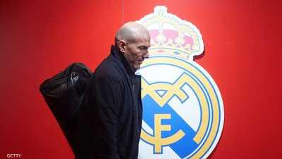 غالبية جماهير ريال مدريد لا تنظر بإيجابية لزيدان