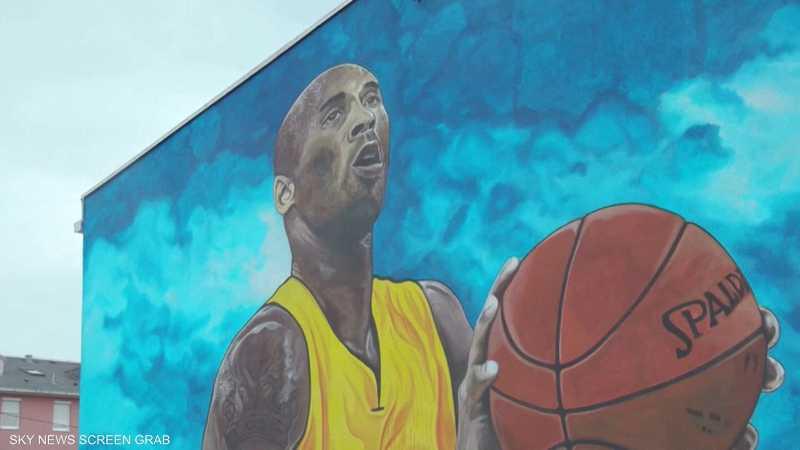 جدارية عملاقة بالبوسنة تكريما للأسطورة كوبي براينت