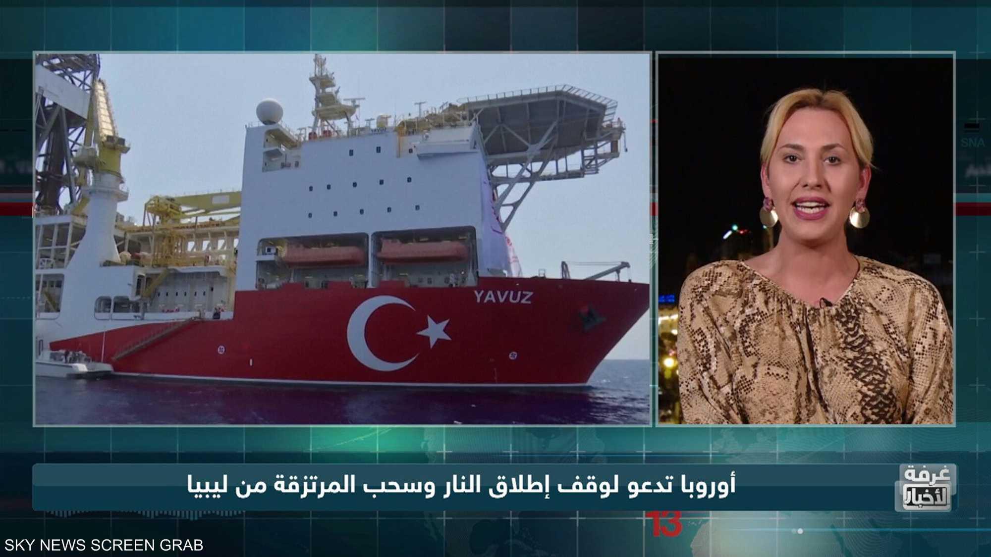 عين أوروبية على ليبيا.. دعم الحل السلمي والضغط على تركيا