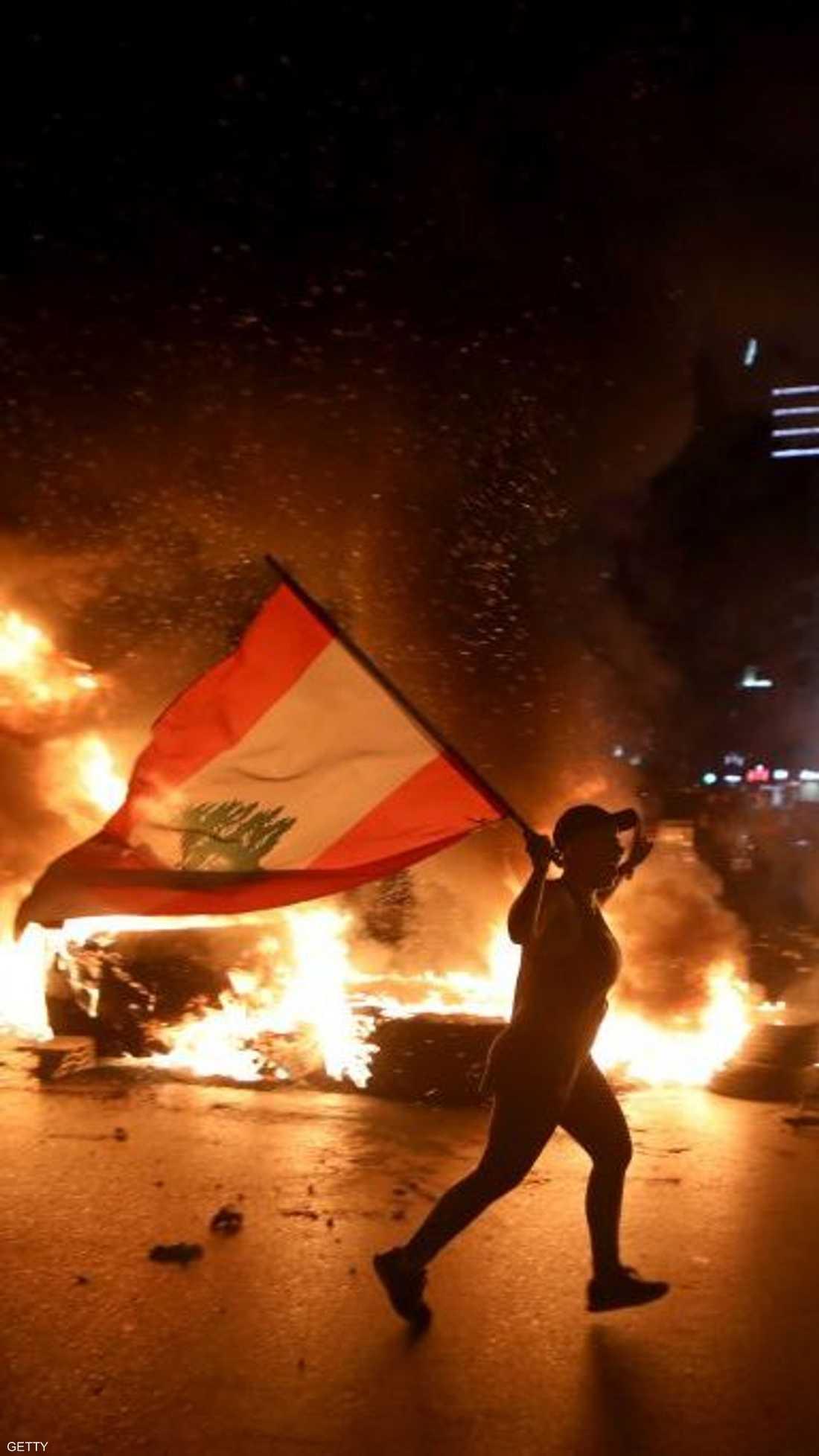لبنان يشهد تظاهرات تنديدا بانهيار قيمة الليرة