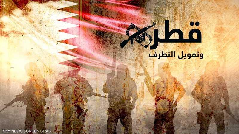 تاريخ قطر في دعم الجماعات المصنفة إرهابية.
