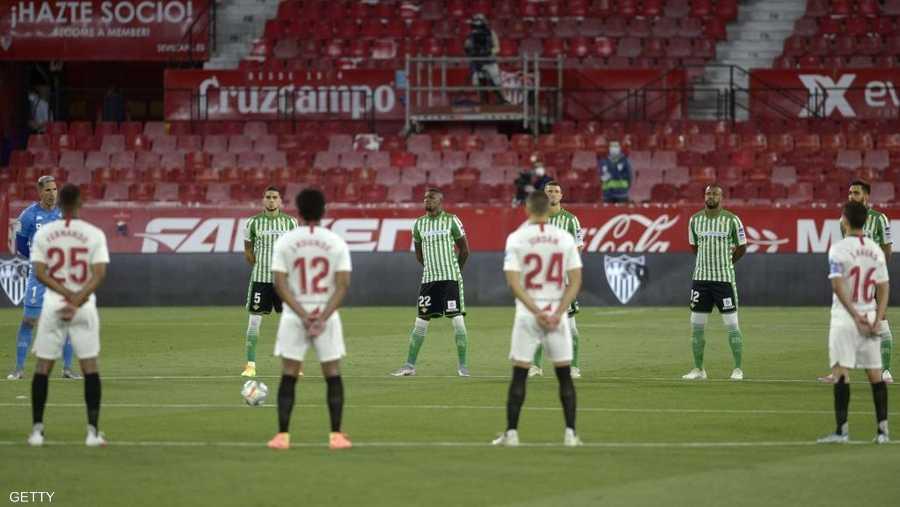 الدوري الإسباني عاد بدقيقة صمت على ضحايا فيروس كورونا.
