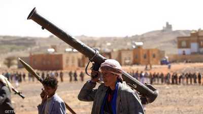 التحالف يعترض 3 صواريخ حوثية باتجاه السعودية