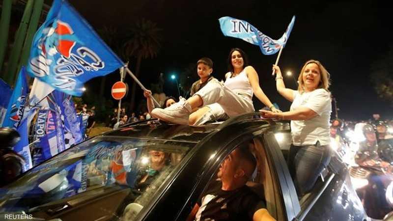 مشجعو نابولي يحتفلون بالفوز بلقب كأس إيطاليا
