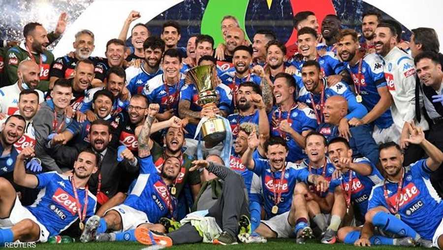 هذا أول لقب يحسم في الموسم الإيطالي الذي استؤنف بعد توقف استمر ثلاثة أشهر بسبب جائحة كوفيد-19.