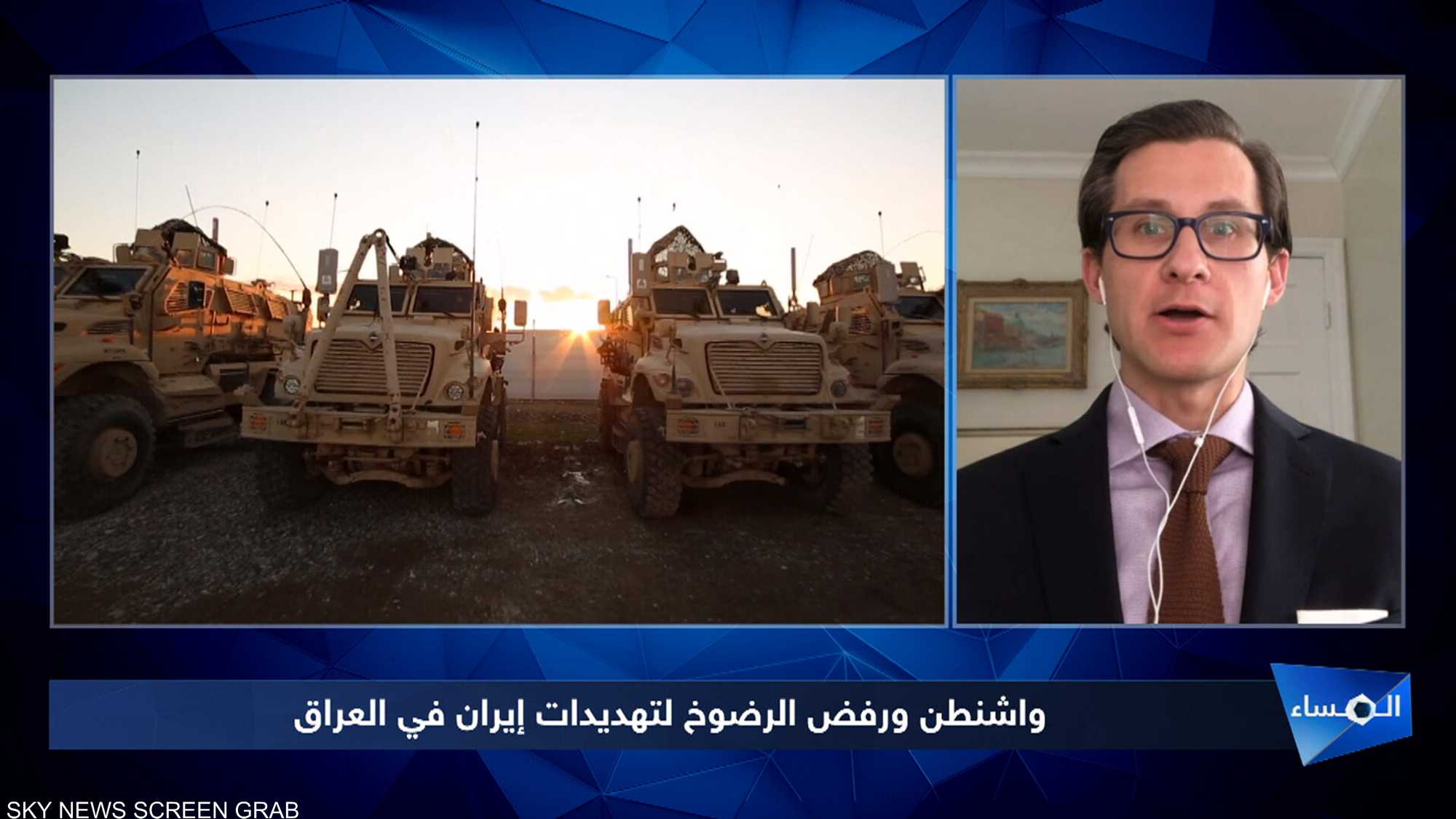 واشنطن ورفض الرضوخ لتهديدات إيران في العراق