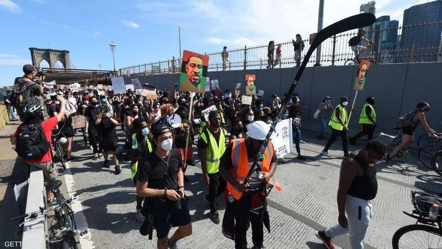 الآلاف خرجوا في يوم تحرير العبيد