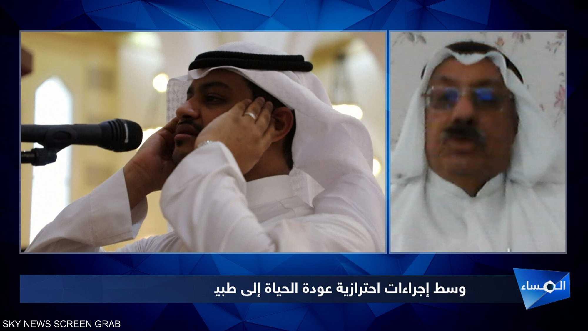 السعودية: الأمن المصري جزء لا يتجزأ من أمن المملكة