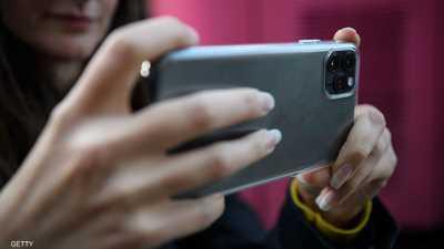 """توقعات تقنية ترجح """"تغييرا جذريا"""" في هواتف آيفون الجديدة"""