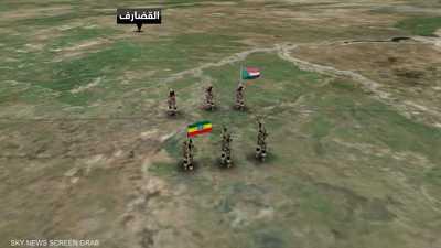 """السودان يدين """"عدوان العصابات الإثيوبية"""" على منطقة حدودية"""