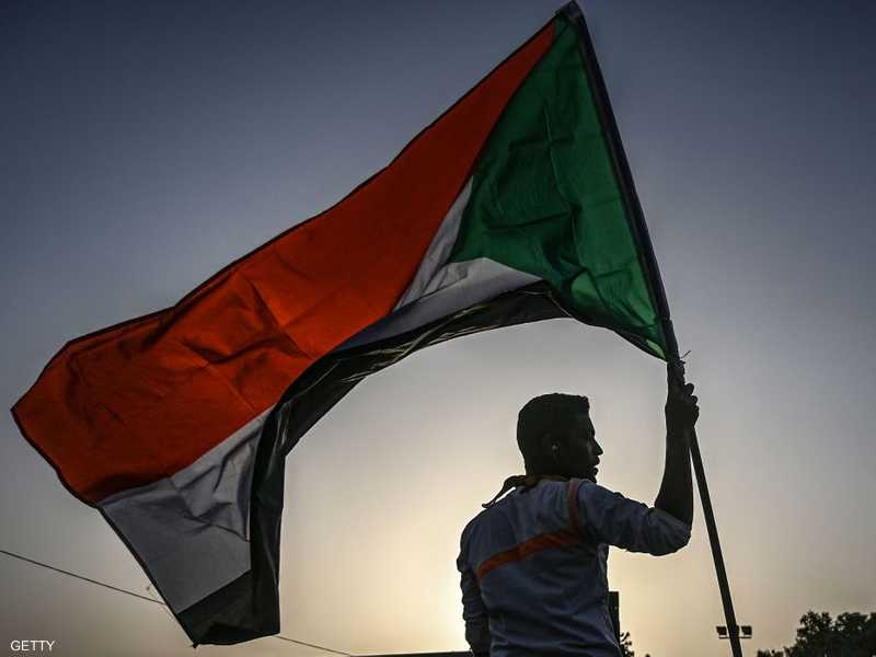 علم السودان