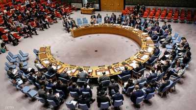 واشنطن تحيل ملف الصحراء المغربية إلى مجلس الأمن