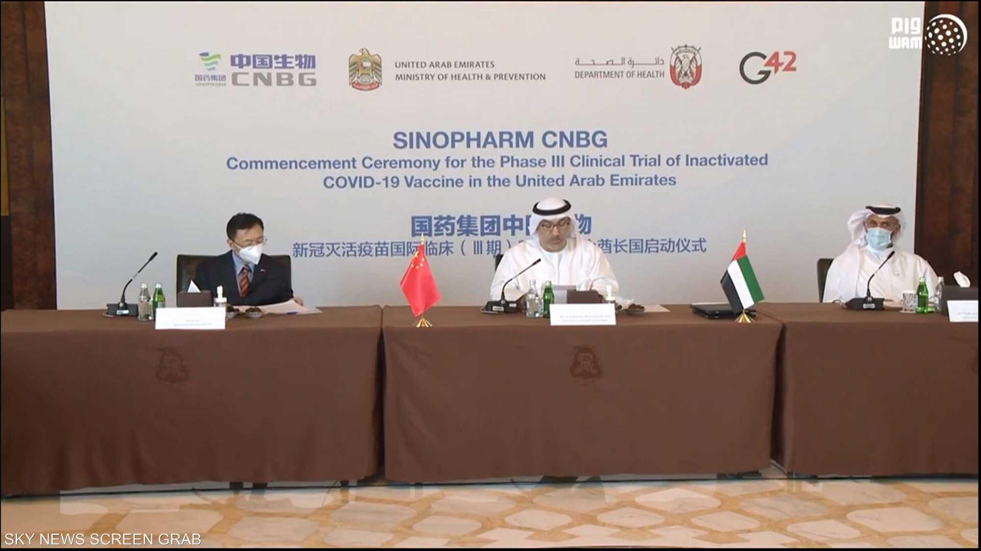 الإمارات.. المرحلة الأولى للتجارب السريرية الـ3 للقاح