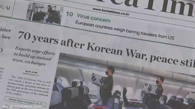 الكوريتان تحييان الذكرى الـ70 للحرب