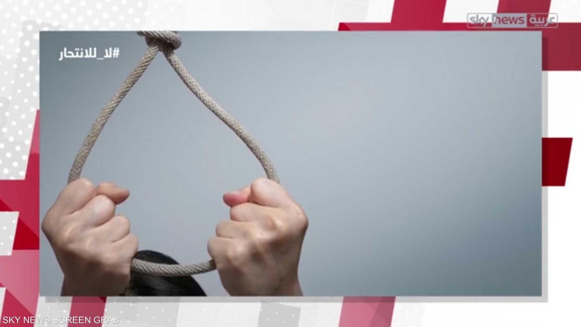 المنتحر ليس بكافر.. فتوى تثير الجدل في مصر