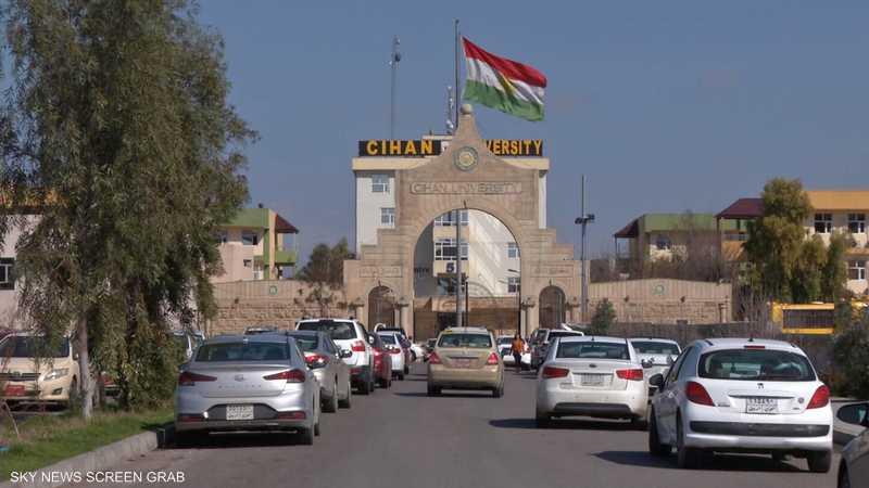 تراجع كبير في استعمال اللغة العربية بين سكان كردستان العراق