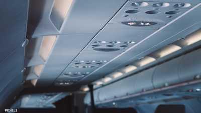 """حال السفر لإيطاليا.. """"قرار ملزم"""" داخل الطائرة"""