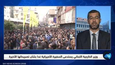 """تصريحات السفيرة الأميركية بشأن """"حزب الله"""" تفجر جدلا في لبنان"""