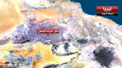 الجيش الليبي يبسط سيطرته على أغلب حقول النفط