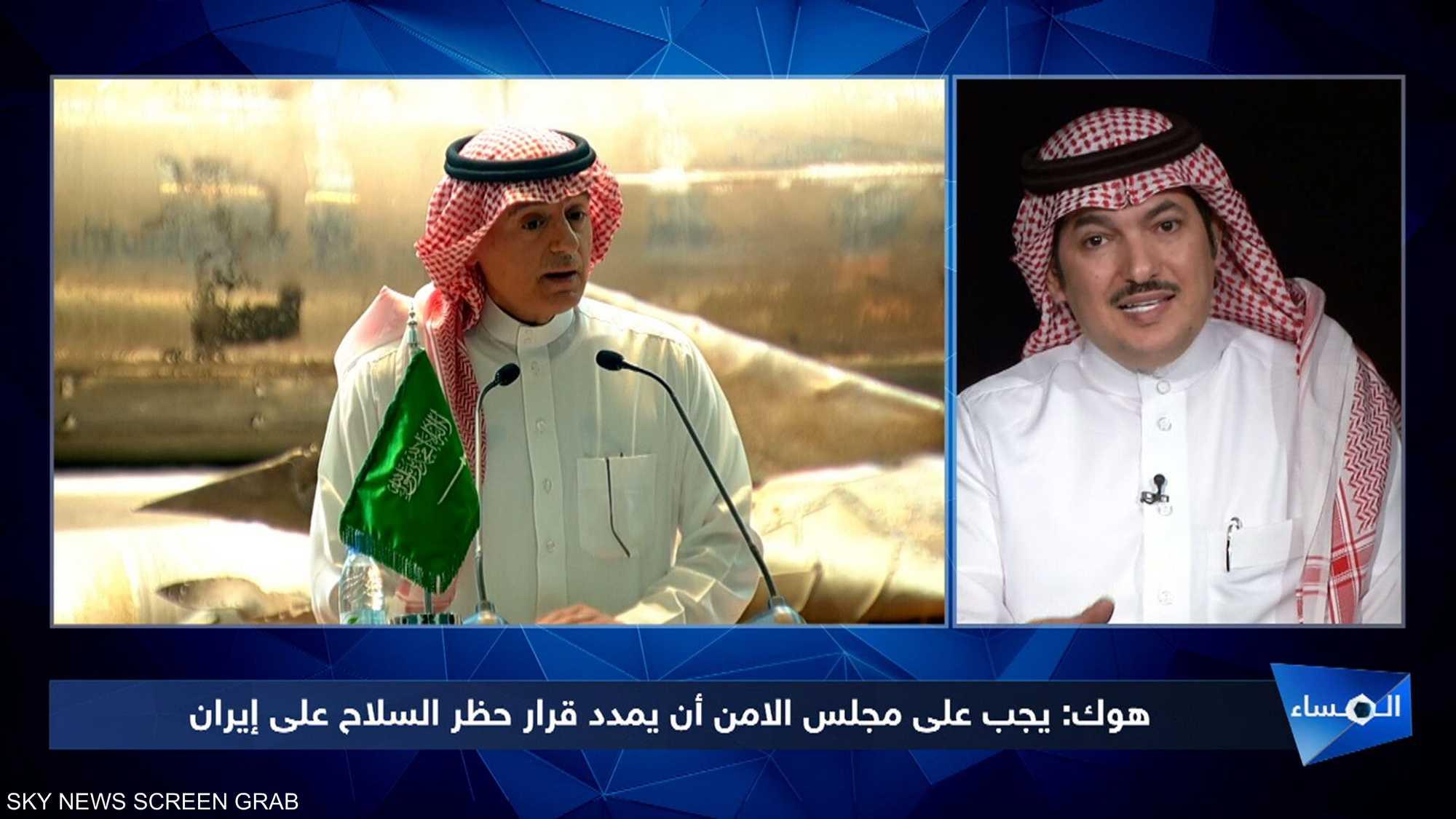 هوك: يجب على مجلس الأمن أن يمدد قرار حظر السلاح على إيران