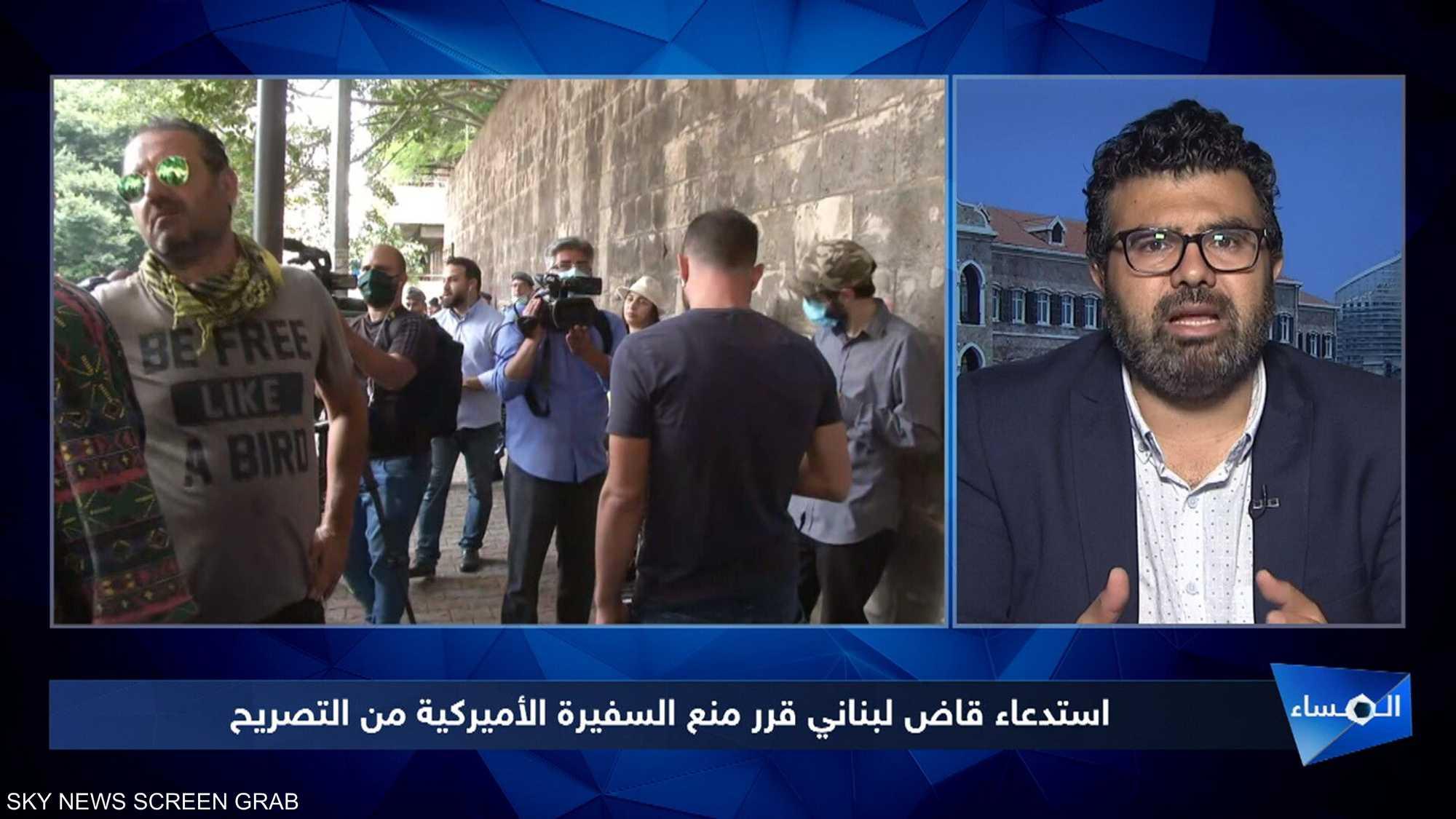 استدعاء قاض لبناني قرر منع السفيرة الأميركية من التصريح