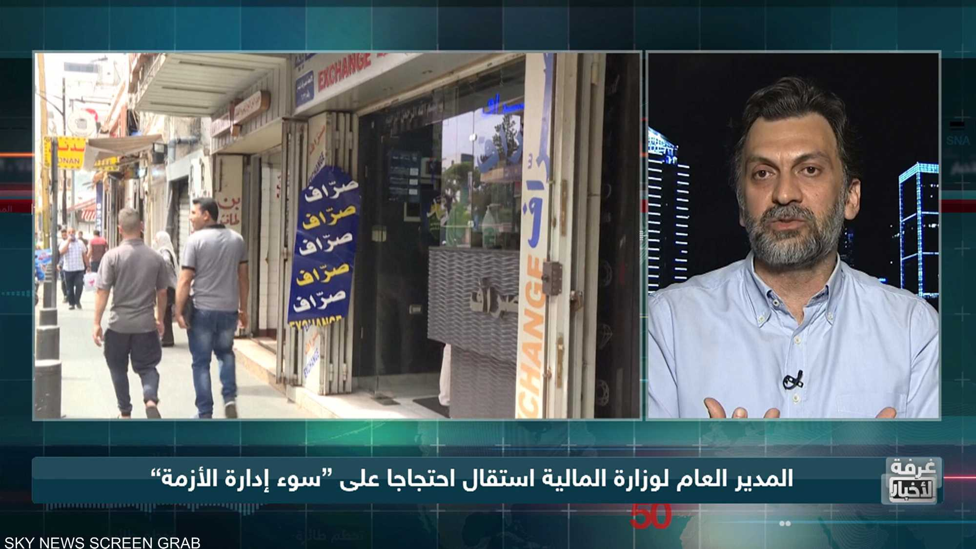 أزمة لبنان.. انهيار اقتصادي وعجز سياسي