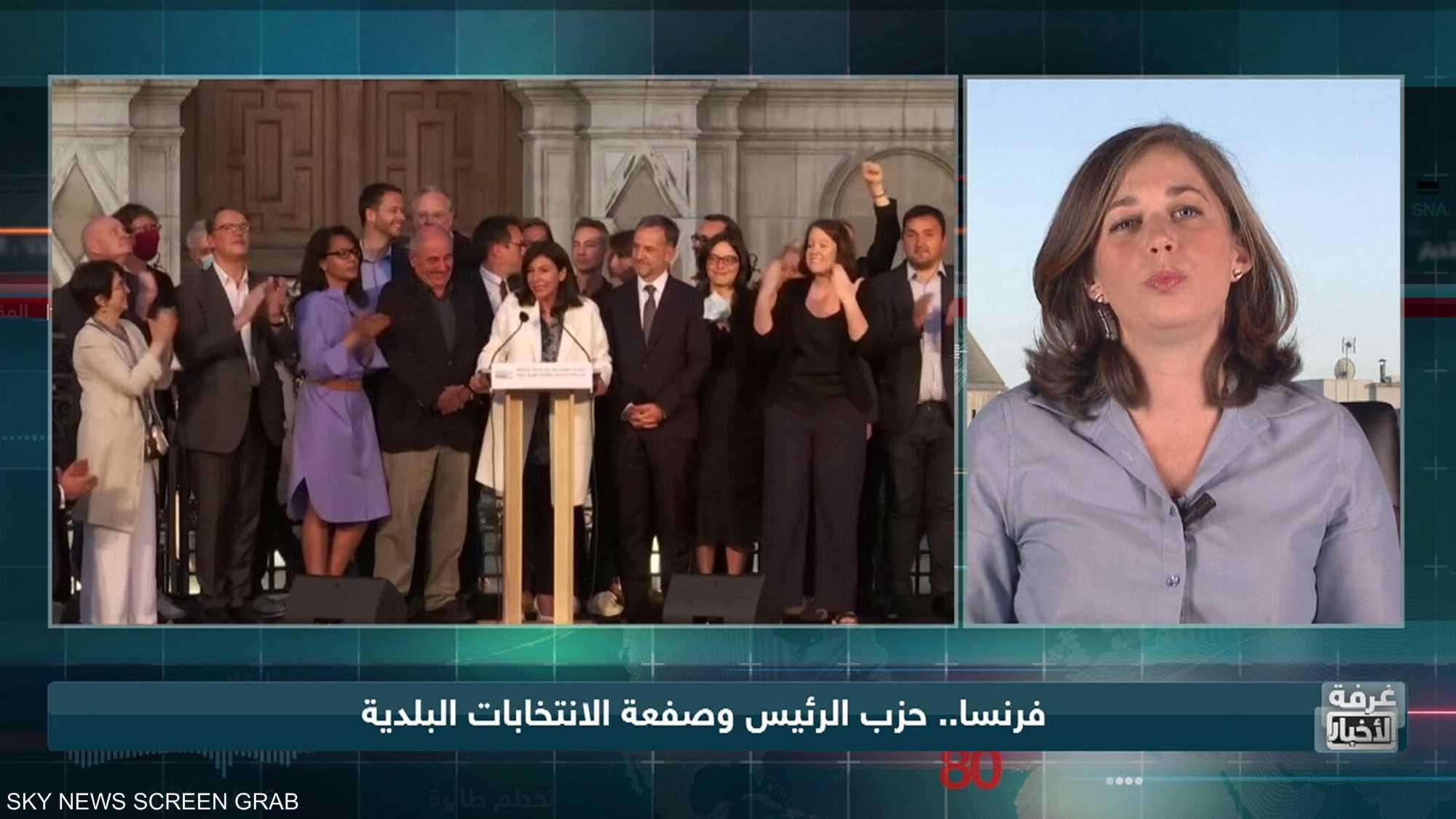 فرنسا.. حزب الرئيس وصفعة الانتخابات البلدية